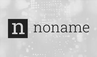 Newsletter-Images-Noname